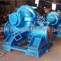 S、SH型中开式单级单吸离心泵