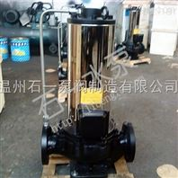 SPG型屏蔽式管道泵