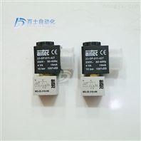 MS-25-310-HN武汉百士AIRTEC气动电磁阀