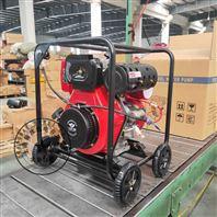 4寸便携式柴油防汛泵