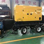 HS80KVA翰丝拖车式64kw三相柴油发电机