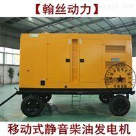 50KW三相柴油发电机