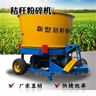 养殖家禽秸秆粉碎机 大型转筒粉草机