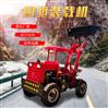 小牛款ZL908单缸25马力简易棚农用装载机