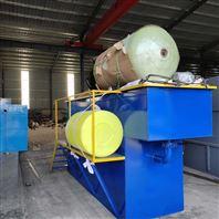 钰鹏环保设备汽浮机的工作原理及优缺点
