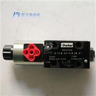 D1VW001ENJW91全新原装派克液压电磁阀