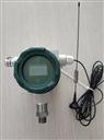 无线压力变送器