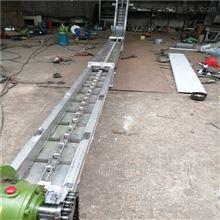 SG150單鏈式刮板輸送機,石粉沙子刮板式上料機