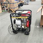HS60DPE野外用6寸移動式柴油泵