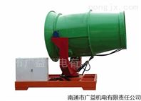 GY-1400/1600系列降尘喷雾机(雾炮)