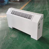 立式明装风机盘管,冷暖两用中央空调室内机
