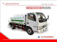 LT5070GPSBBC5绿化喷洒车