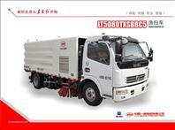 LT5080TXSBBC5洗扫车