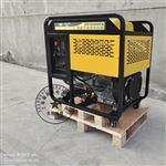 HS16500CS开架式15kw便携式柴油发电机