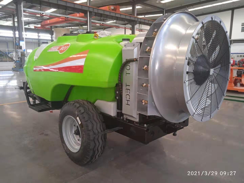 2000L弥雾机-牵引式风送弥雾机