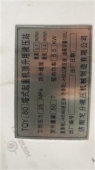 铝质丝印标牌