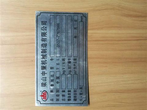 铝质丝印标牌价格