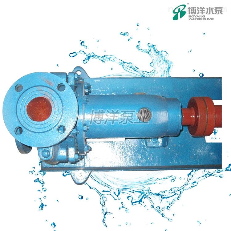 单级单吸卧式清水离心泵