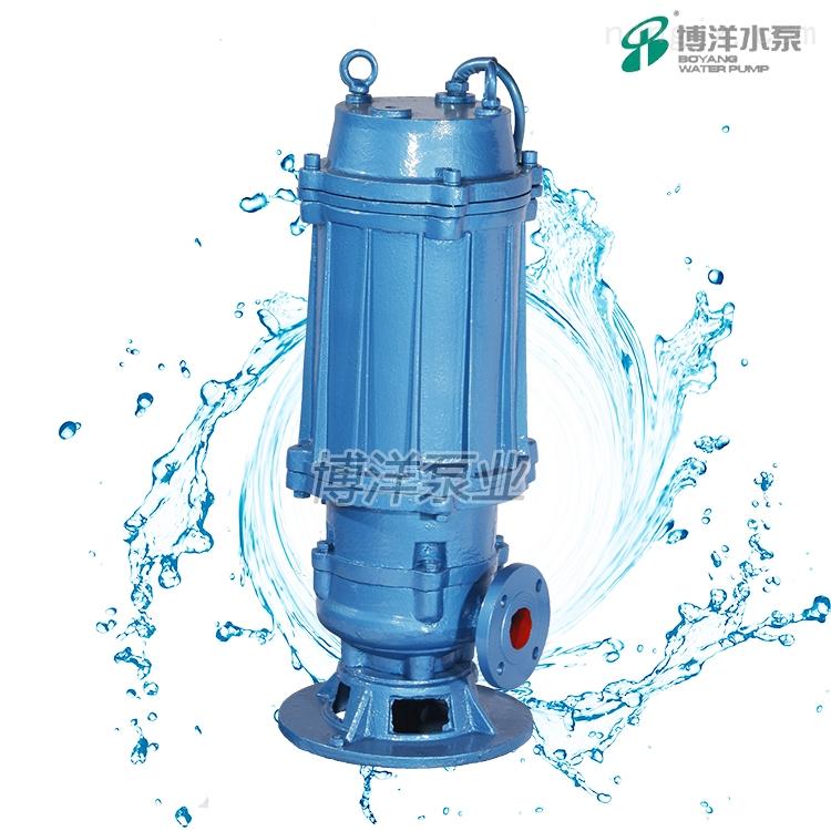 潜水式无堵塞排污泵