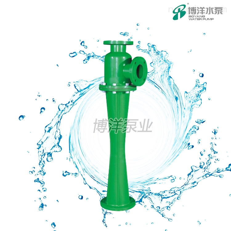 RPP增强聚丙烯水喷射真空泵