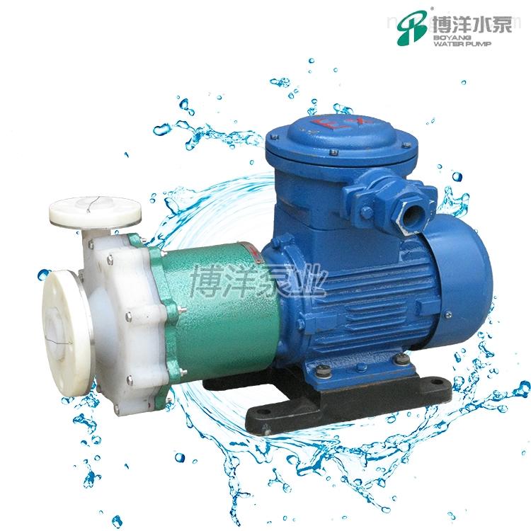 CQ工程塑料磁力驱动泵