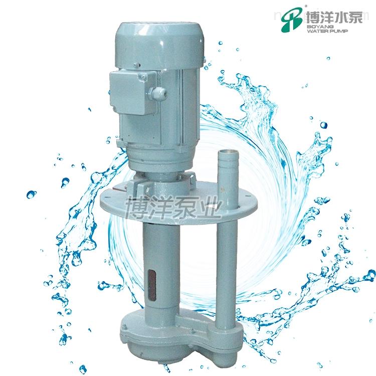 YS三相电泵\单相电泵\机床冷却泵