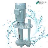 FYSYS三相电泵\单相电泵\机床冷却泵