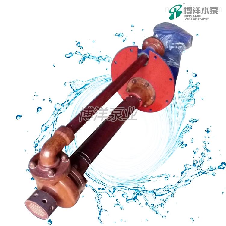WSY/SY/FSY立式玻璃钢液下泵