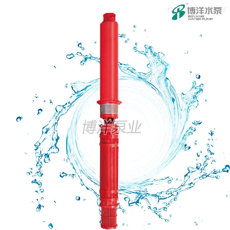 QJ型多级潜水泵