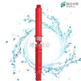 QJQJ型多级潜水泵