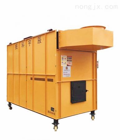 辰宇科技5L-50热源供给系统-经典型热风炉