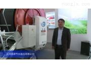 2015中国国际农业机械展览会-江苏华源节水股份有限公司