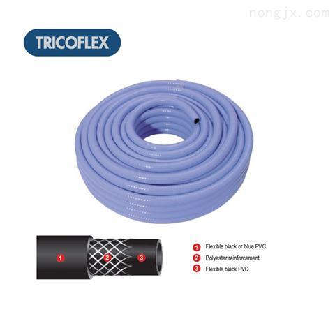 法国TRICOFLEX 三层PVC编织软管印刷