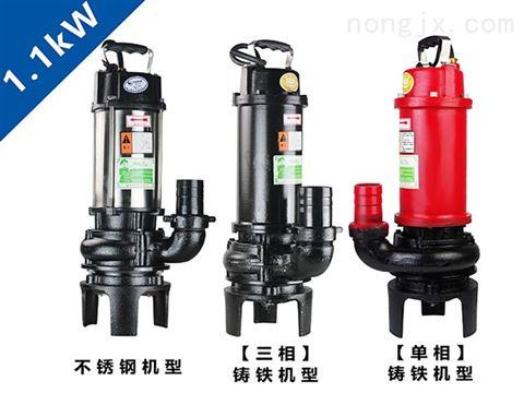 1.1kW双刀切割抽粪泵-ZJ-1.1-50-JN