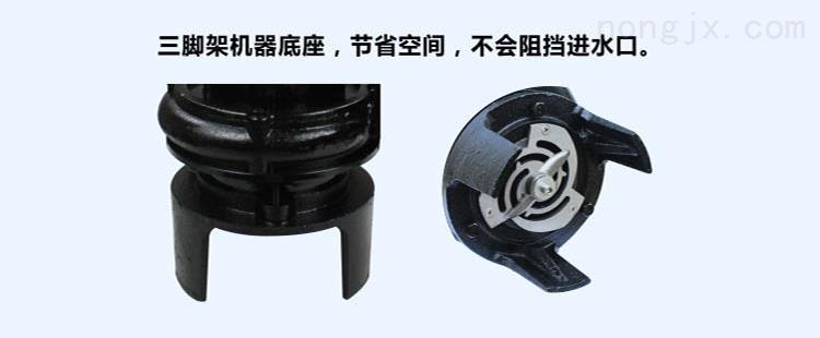 嘉能机电生产的第四代双刀切割泵均采用三脚机架底座,节省立体空间,不阻碍进水口