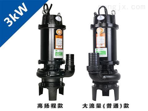3kW三相380V高扬程|大流量双刀切割泵-ZJ-3-50-JN、ZJ-3-65-JN、ZJ-3-75-JN