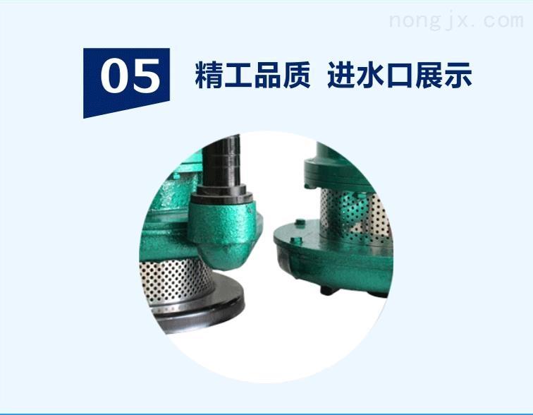 优点5:针对不同环境有两种不同进水口机型可选择