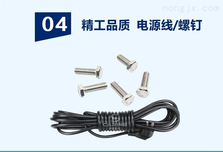 优点4:选用优质电缆线和不锈钢螺钉