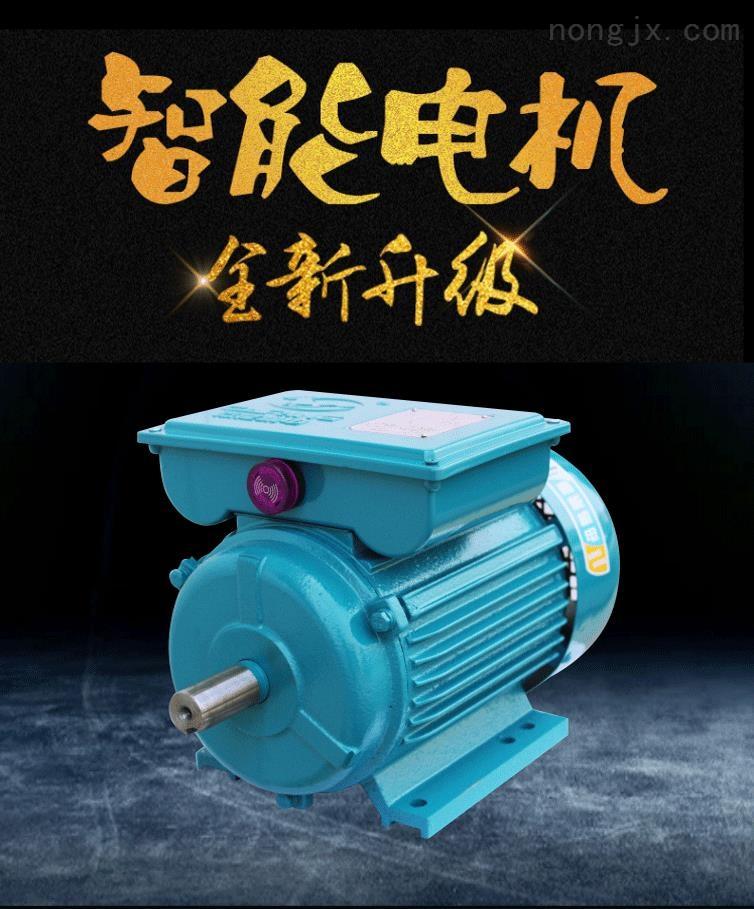 智能电机是四川嘉能机电全新研制的电机产品