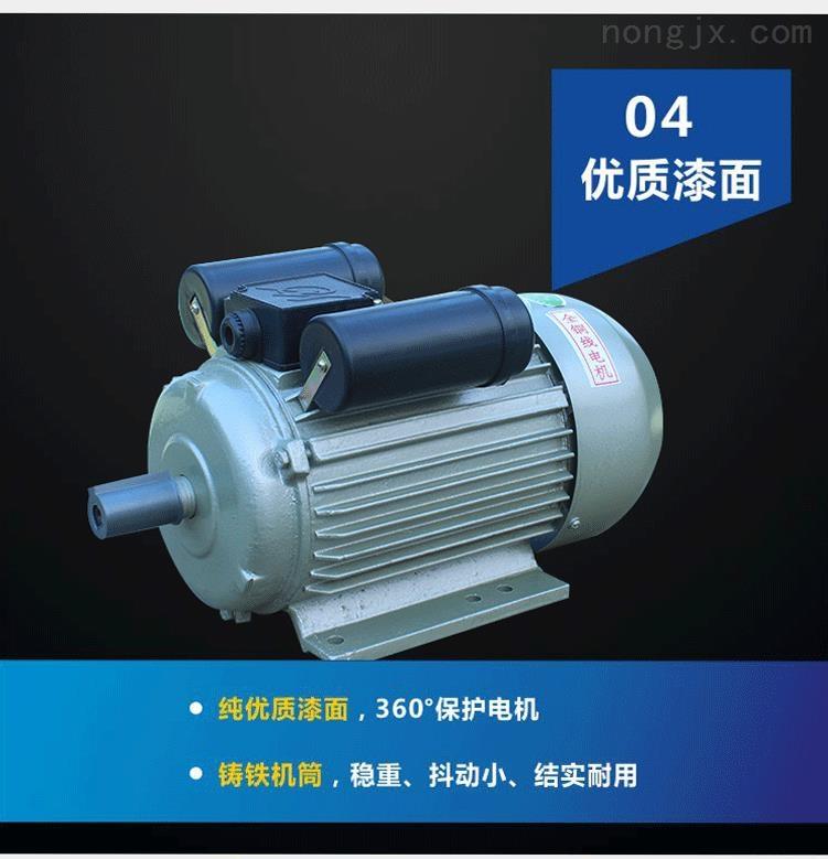 结实耐用的铸铁机筒+专业喷漆,能更好的保护电机