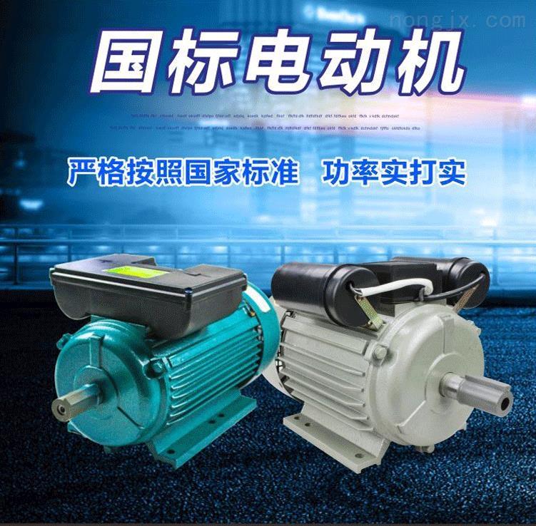 嘉能机电所有单相电机严格按照国标设计,功率不虚标