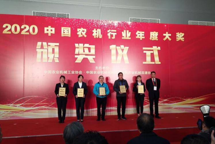 """再斩殊荣!苏州久富荣获 """"2020 中国农机行业年度大奖"""""""
