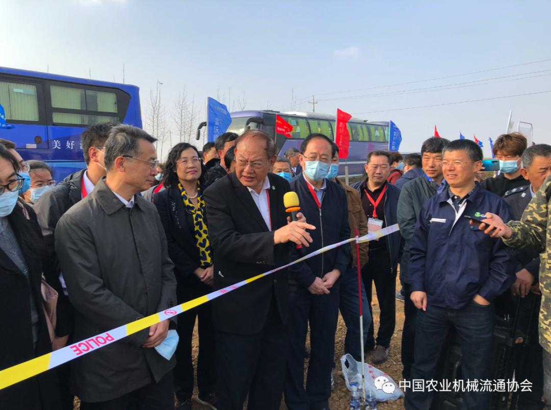 2020年农机化主推技术现场演示活动暨培训班在青岛举办