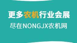 2021第11届广州国际粮油机械及包装设备展览会