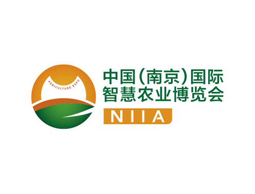 第六屆中國(南京)國際智慧農業博覽會(延期時間待定)