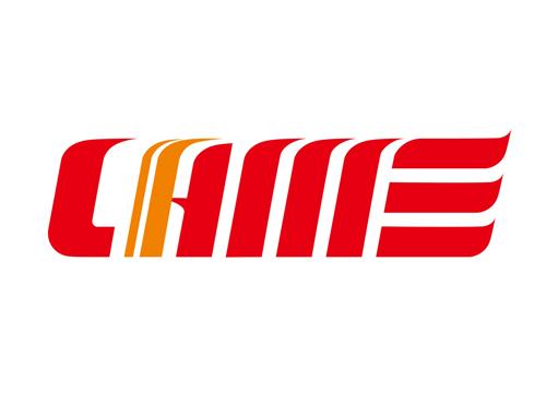 2021中国国际农业机械展览会(秋季)