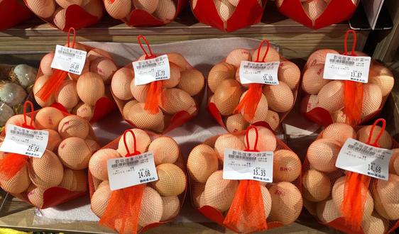 """6月7日:""""农产品批发价格200指数""""比上周五下降0.87个点"""