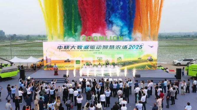 """中联大数据驱动智慧农场2025,智""""绘""""乡村振兴新蓝图!"""