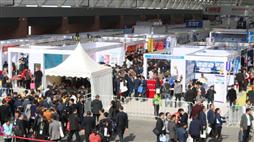 2021中国农机出口交易博览会
