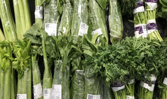 """8月24日:""""農產品批發價格200指數""""比昨天下降0.06個點"""